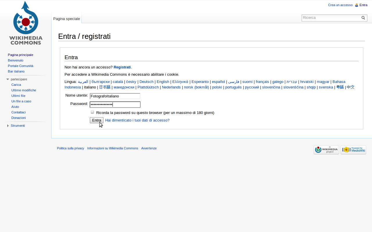 Schermata di login su Wikimedia Commons