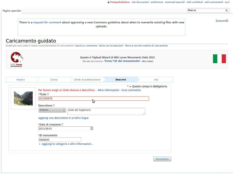 Screenshot dell'Upload wizard di Wikimedia Commons riguardante la descrizione dell'immagine.