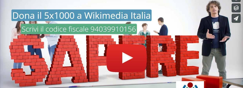 Wikimedia 5x1000 A