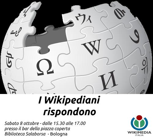i wikipediani rispondono