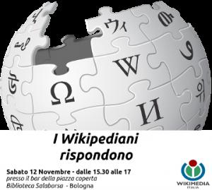 i-wikipediani-rispondono_home-page