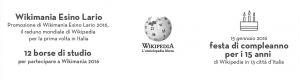 wikipedia_2016_wi